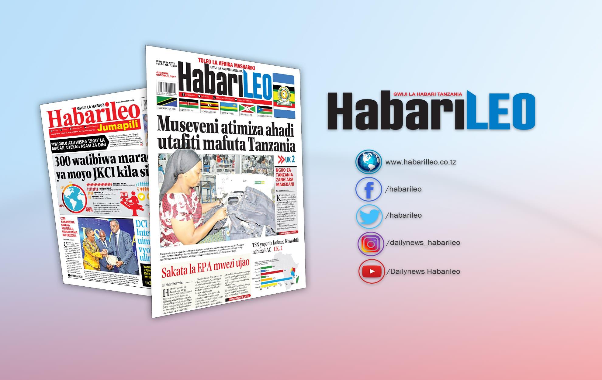 Tanzania Standard Newspaper